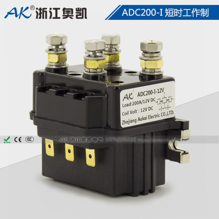 奥凯直销 ADC200 电动冰钻开关用 电动车前进后退换向直流接触器