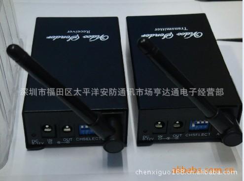 2.4G 1w无线影音传输器 无线影音收发器