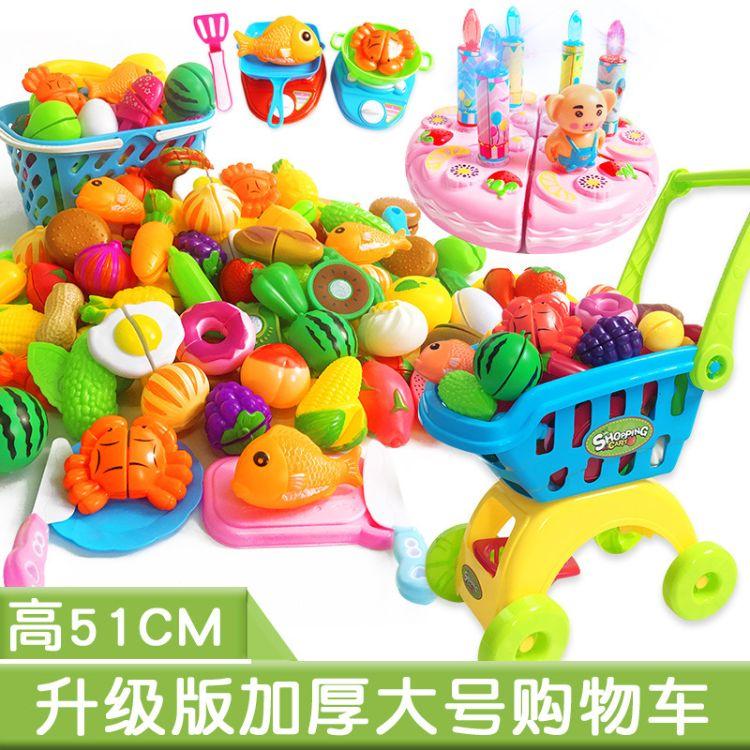 儿童水果切切乐玩具批发价格 蔬菜披萨蛋糕玩具购物车套装批发零售