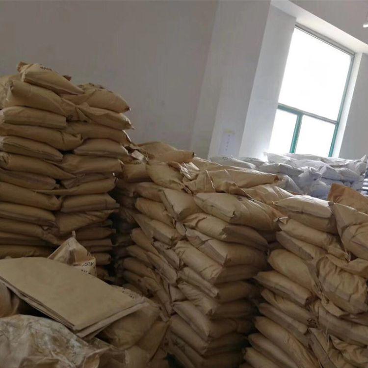 混凝土地坪  专用  固化剂   厂家直销混凝土 地坪