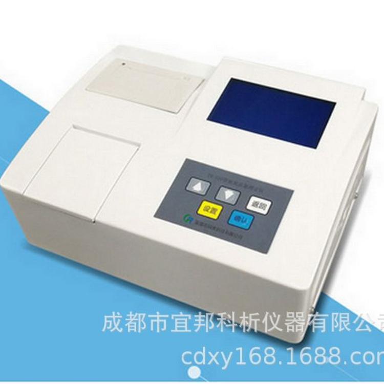 TR-210型氨氮总氮测定仪 多参数水质分析仪 氨氮测定仪