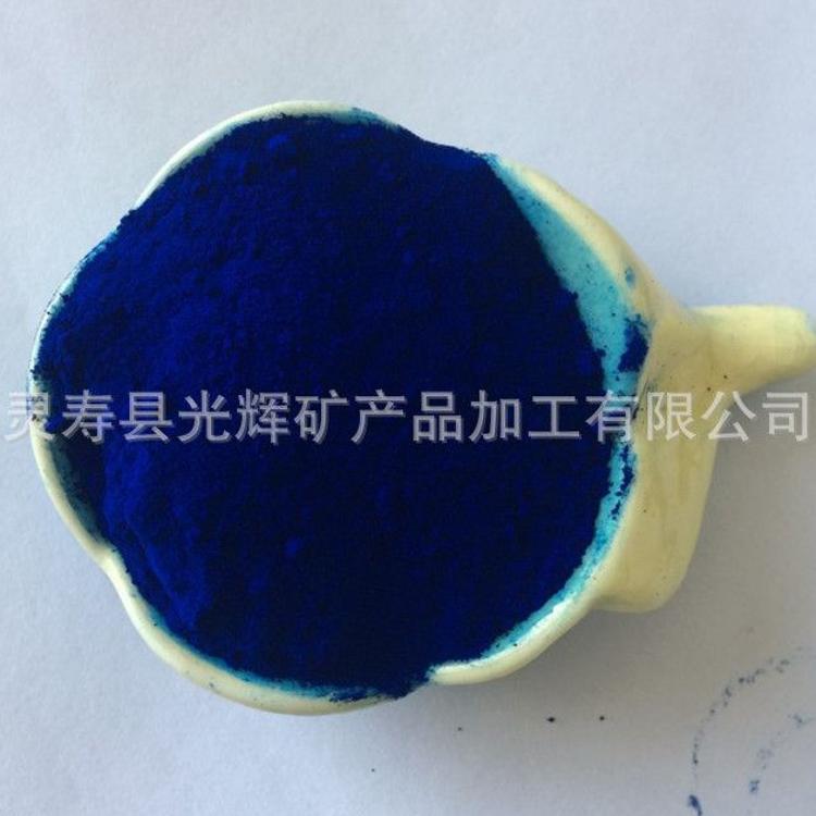 厂家直销 氧化铁蓝  宝蓝 深蓝 孔雀蓝  涂料着色用氧化铁蓝