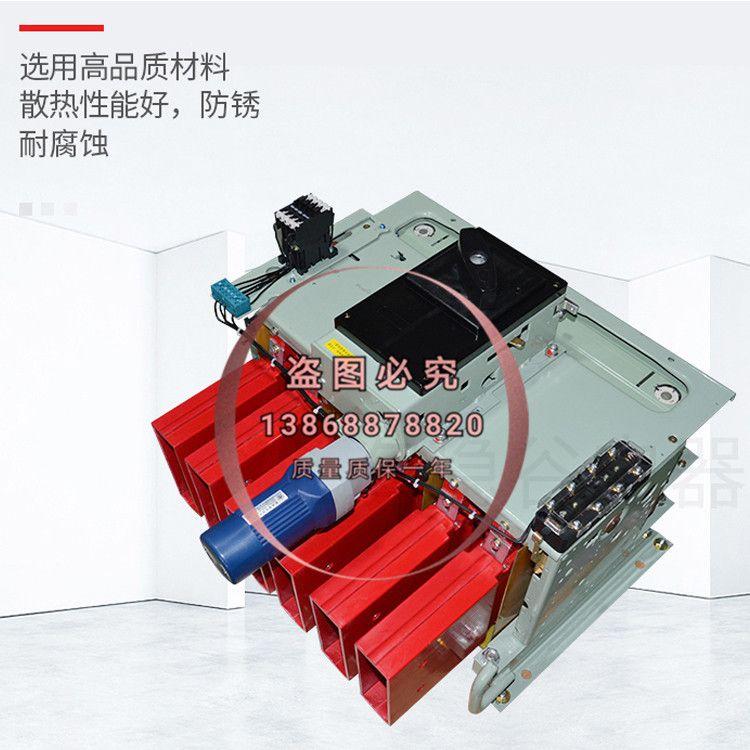 万能断路器DW17-2900电动快速固定水平2500A电动快速插入式断路器