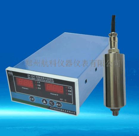 XT-1 磁电式振动速度传感器 XT-1测振探头- 机壳振动检测装置