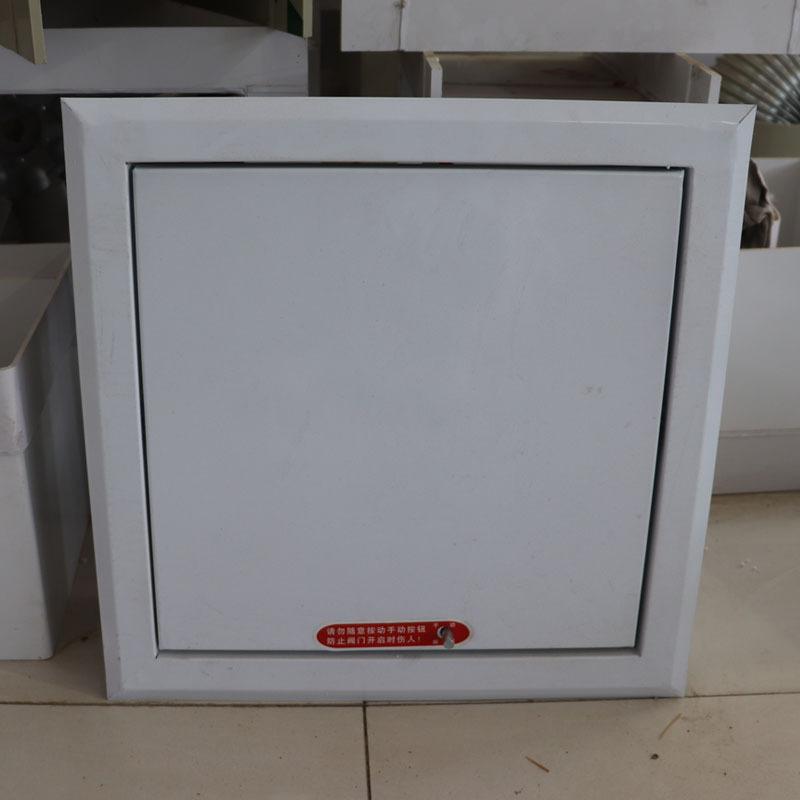 加工定制常闭板式排烟口 600*600 近控板式排烟口 远控板式排烟口