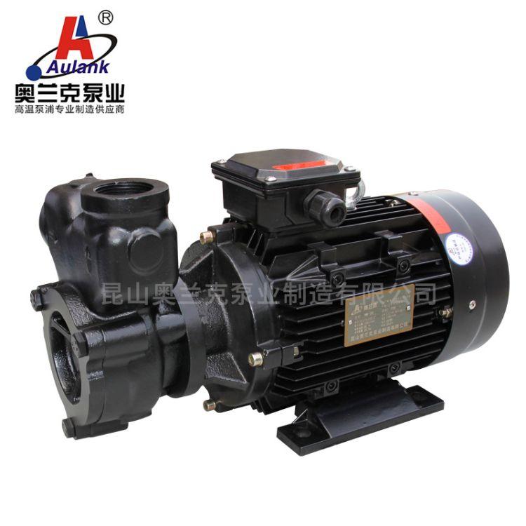 奥兰克泵业 爆品推荐 大压力模温机泵 可循环油水泵