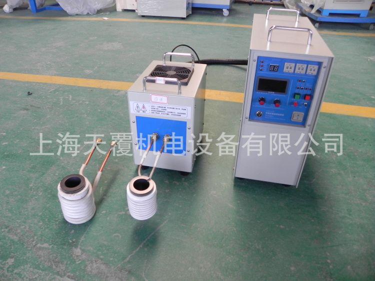 上海天覆厂家供应 小型 igbt晶体管焊接设备 dl-15铜高频钎焊机 加热机