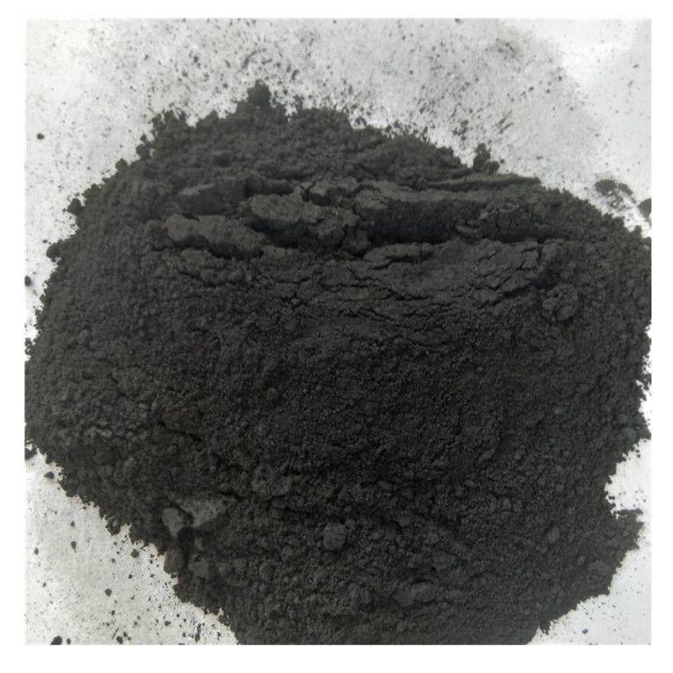 供应色素碳黑 涂料 油墨专用碳黑量大优惠