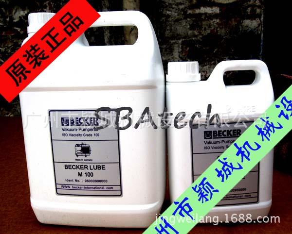 原装德国BECKER LUBE M100贝克真空泵油96000900000及其它配件