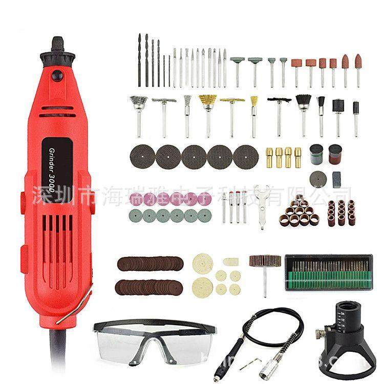 跨境热卖迷你电磨套装可调速打磨机DIY电动工具220V 130W雕刻机