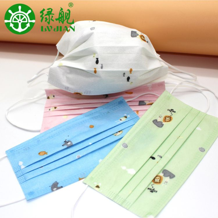 工厂现货批发绿舰平面一次性水刺布柔软透气防尘防护卡通印花口罩