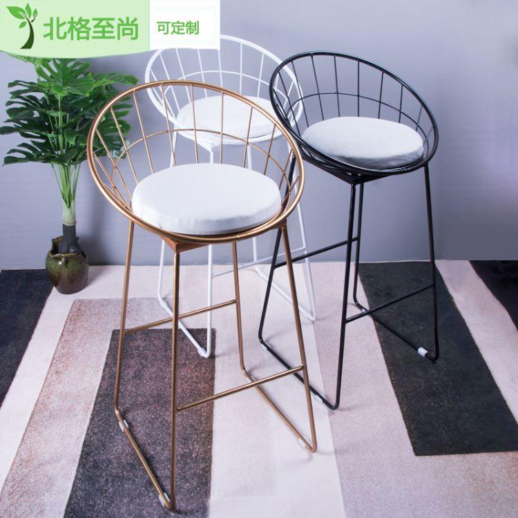 北欧铁艺酒吧高脚吧椅凳子简约现代吧台椅子休闲奶茶店咖啡厅桌椅