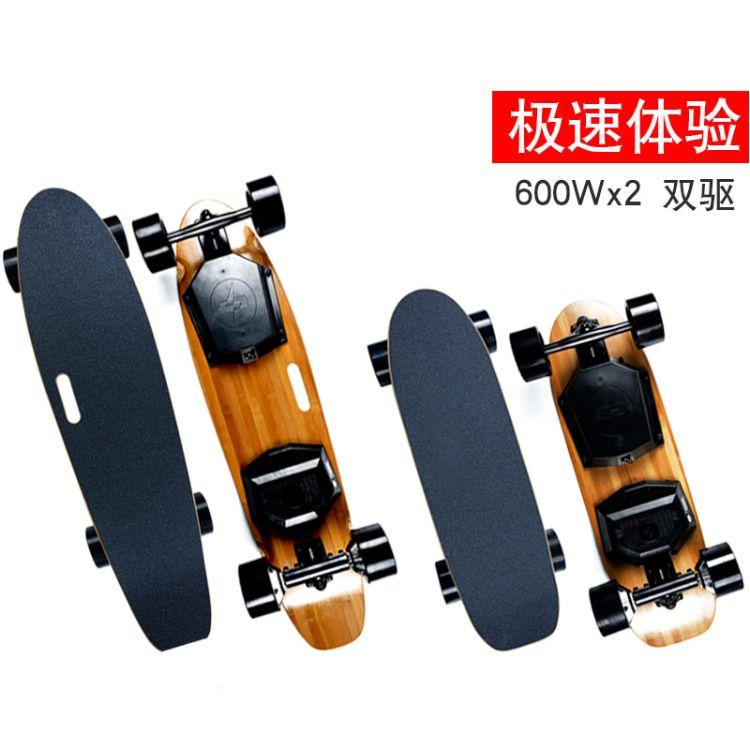 遥控电动滑板成人儿童初学者双驱双无刷电机无线四轮滑板