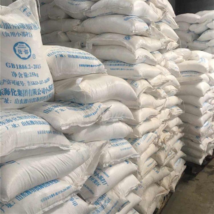 小苏打 厂家供应食品级碳酸氢钠 小苏打 桃酥食品膨松剂