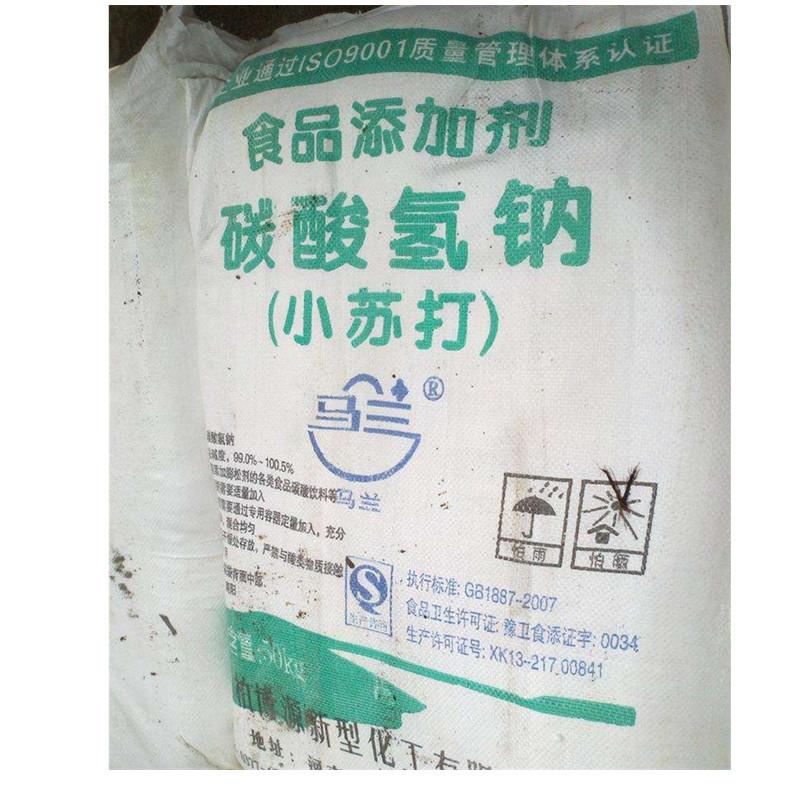 小苏打 厂家批发食品级碳酸氢钠 小苏打 桃酥食品膨松剂