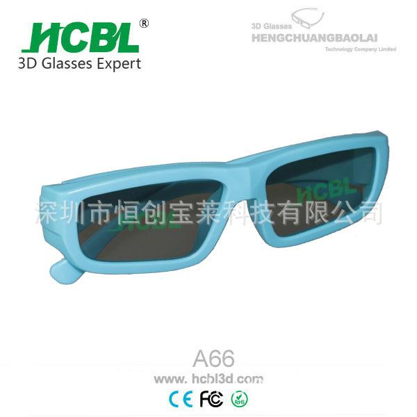 Reald影院通用不闪式圆偏光3D眼镜创维款偏光偏振式3D立体眼镜