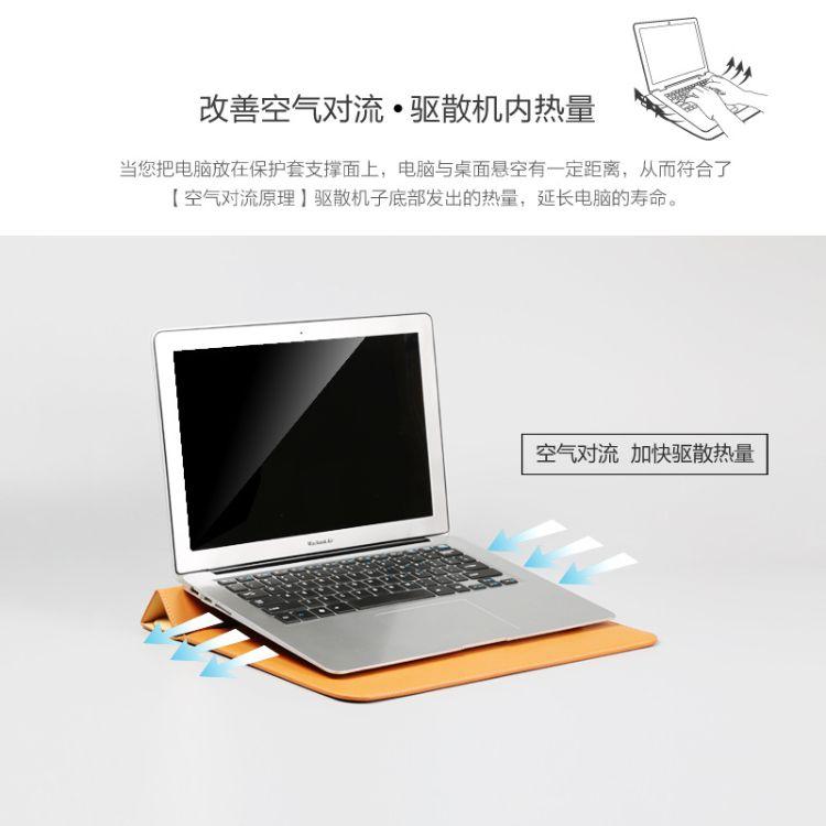 金圣斯工厂直销IPAD保护套支架包苹果电脑包13.3寸air 皮套苹果