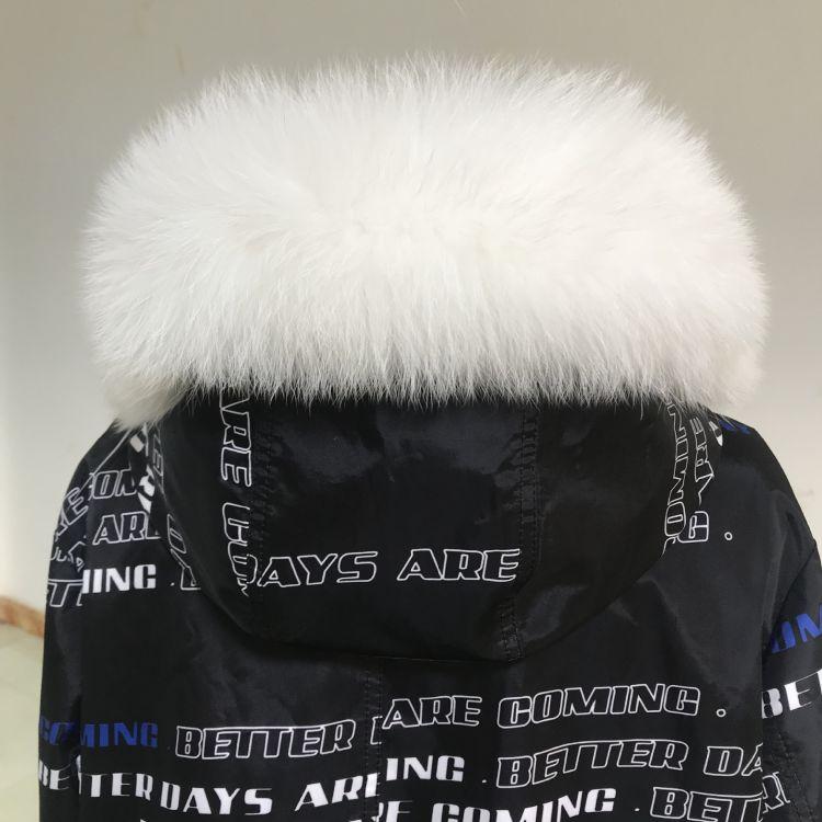 白狐产品 毛领帽领帽条星星款兜口鞋口 用于羽绒服棉服皮衣呢子