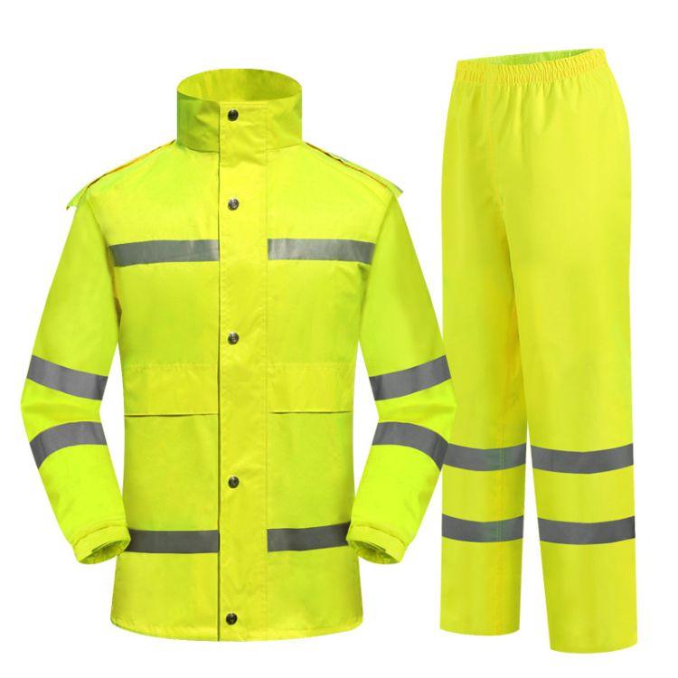 双层交通高速道路荧光黄反光雨衣雨裤骑行防水衣服成人外套套装