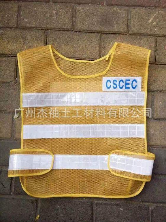 广州杰袖定制环卫反光工作服厂家直销