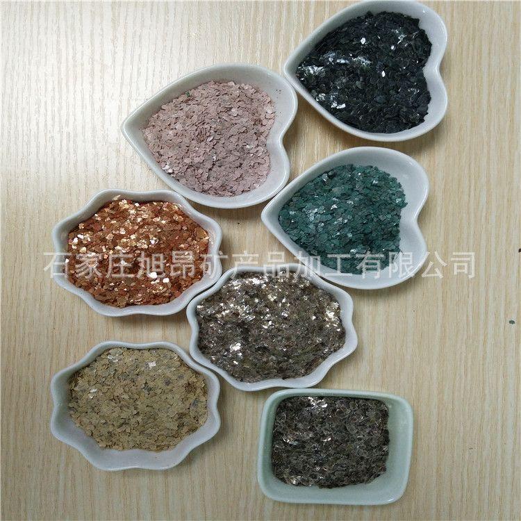 厂家大量供应优质天然岩片 染色岩片 复合岩片外墙装饰岩片