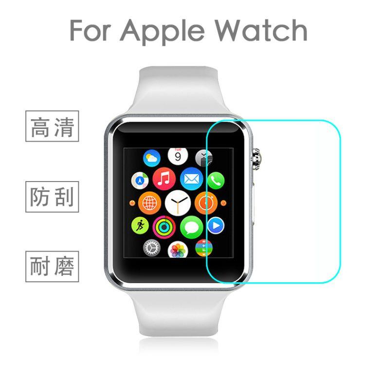 适用于Apple iwatch钢化玻璃膜 苹果智能手表膜 iwatch高清贴膜