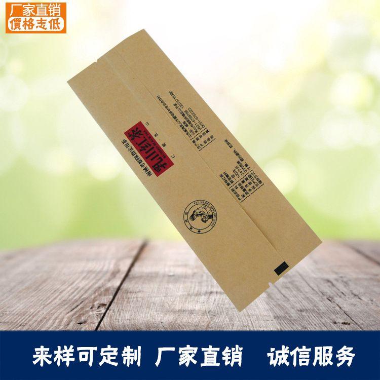 山东青岛厂家直销  彩印食品包装袋 青岛塑料包装袋定做 品质保证