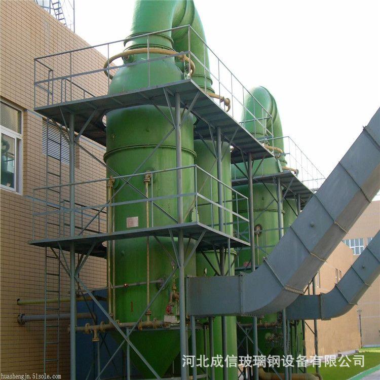 枣强大厂家生产直销玻璃钢酸雾净化塔  脱硫塔 一手货源