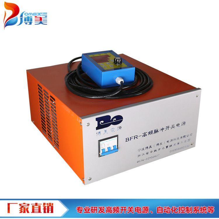 宁波厂家供应50A/60V高频金属电镀电源 贵金属首饰电镀电源
