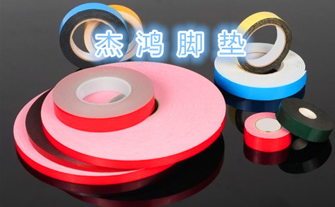 厂家生产汽车3胶 进口3m双面胶 可移胶  强力双面胶