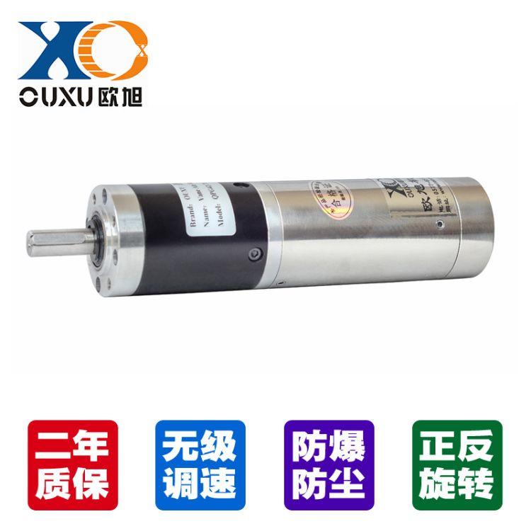 直径42mm微型气动马达可正反转防爆强力风动马达可无级调速