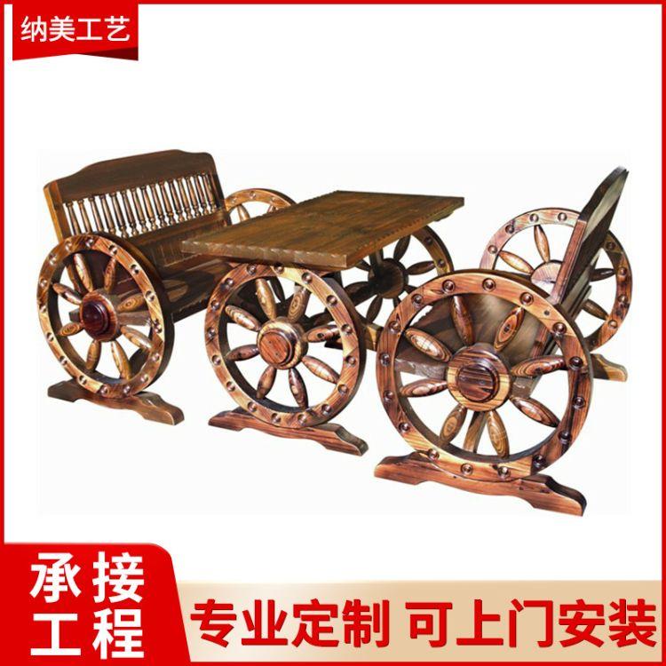 纳美 定制复古双人车轮椅 茶楼餐厅防腐木双人车轮椅