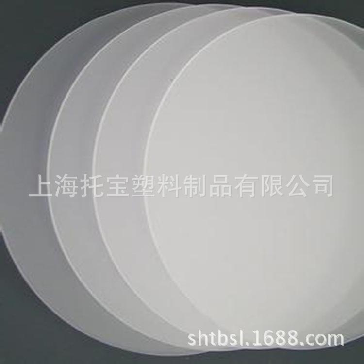 【厂家直销 】供应优质PS扩散板 LED平板灯 加工定制 led扩散板
