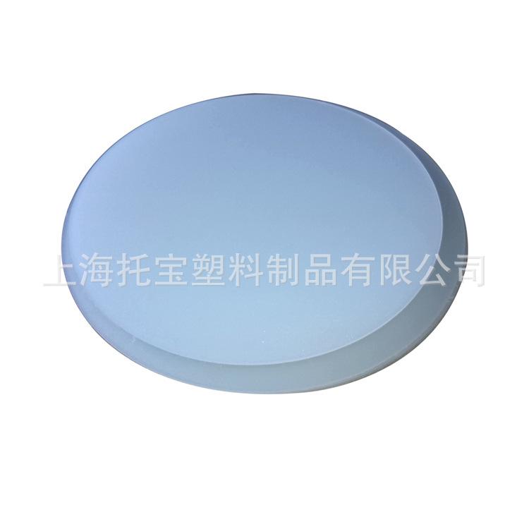 【厂家直销】 PS扩散板  多色可选 来样订做 ps光扩散板