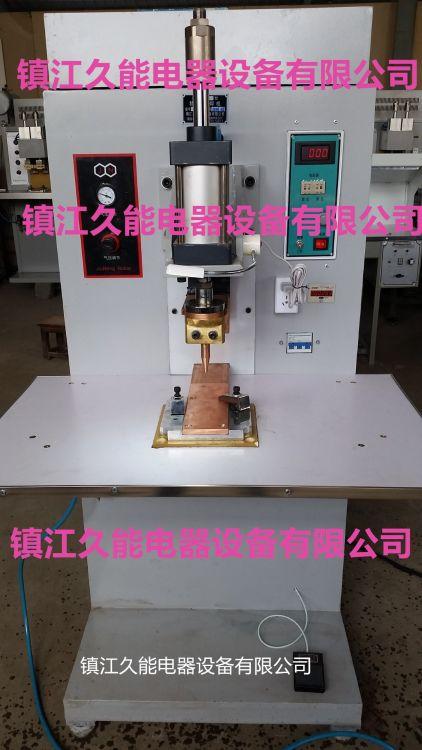 气动储能点焊机DC1140型全数字控制,稳定可靠,开关插座行业适用