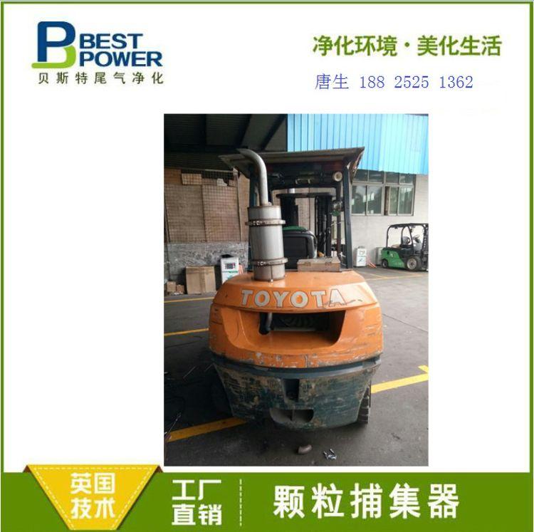 贝斯特 移动柴油机尾气催化净化器 固定颗粒捕集器 柴油机净化器