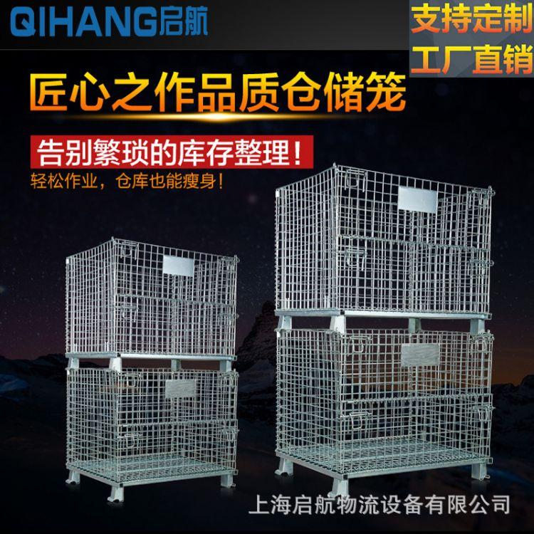 上海厂家批发牵引车仓储笼 折叠式仓储笼 金属仓储笼 周转笼