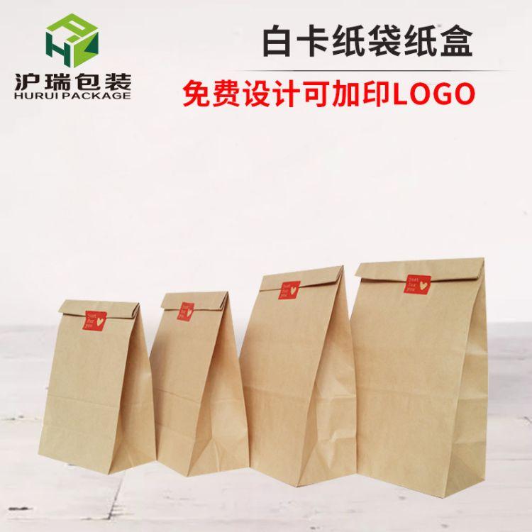 厂家定制量大价优 食品级白卡打包纸袋?批发各种白卡纸袋纸盒