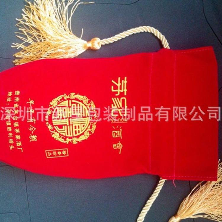 厂家定制绒布袋 绒布双抽绳束口袋 酒袋 礼品包装袋