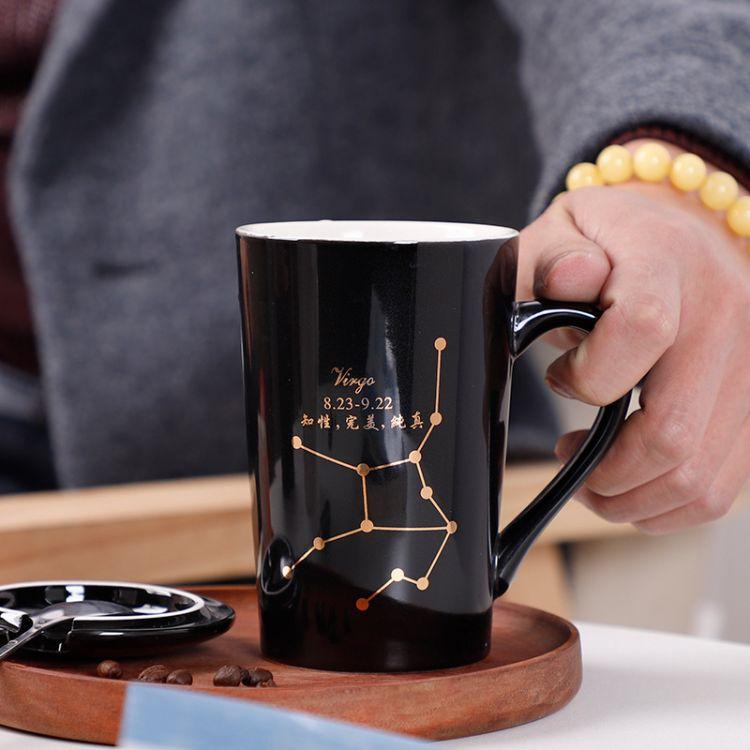 忠艺信 创意十二星座保温杯家居 陶瓷杯定制logo 马克杯礼品盒装日用百货