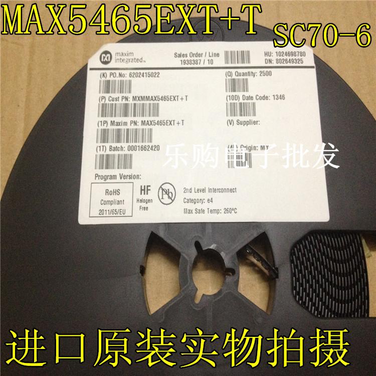 MAX5464EXT MAX5465EXT+T全新进口原装现货1个起拍