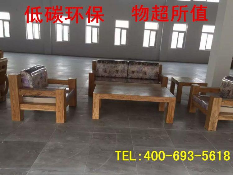 特价老榆木沙发 小户型客厅家具现代简约 低碳环保实木系列