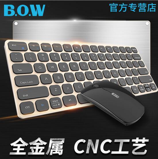 无线键盘鼠标套装 苹果笔记本台式电脑静音小键鼠超薄HW186