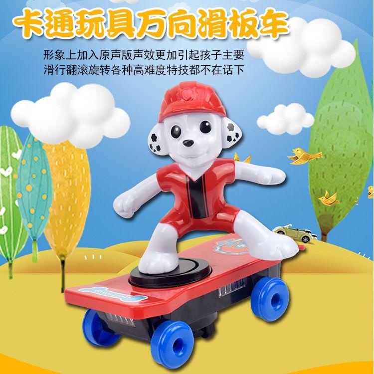 抖音同款儿童特技滑板车 旋转翻滚带灯光音乐卡通滑板车电动玩具