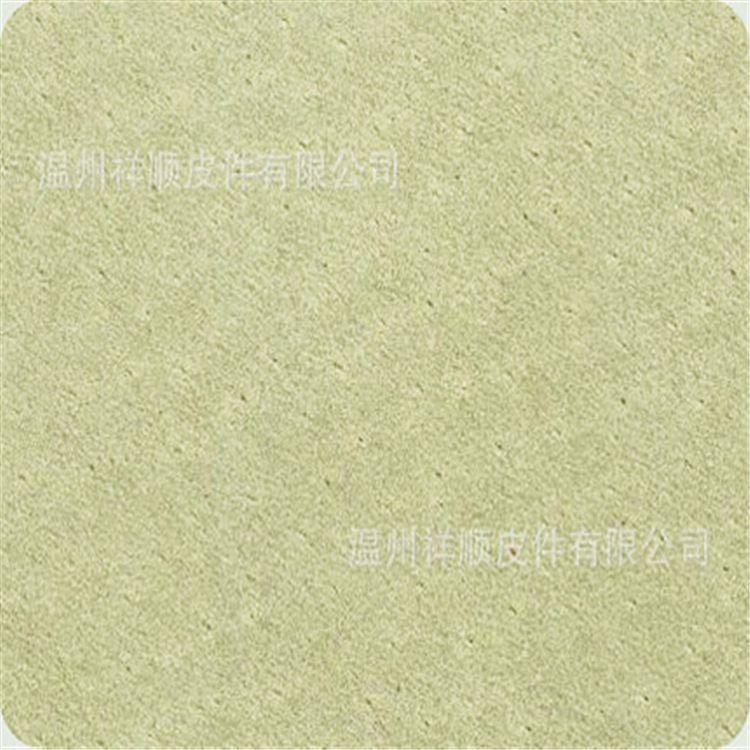 厂家供应 猪皮二层 二层米色BEIGE/S1035猪皮革 0.5-0.7mm猪皮革