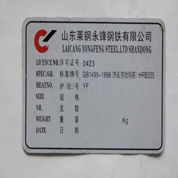 安全标识牌 电力标牌 铝牌 安全警示牌 铭牌 智工标牌厂