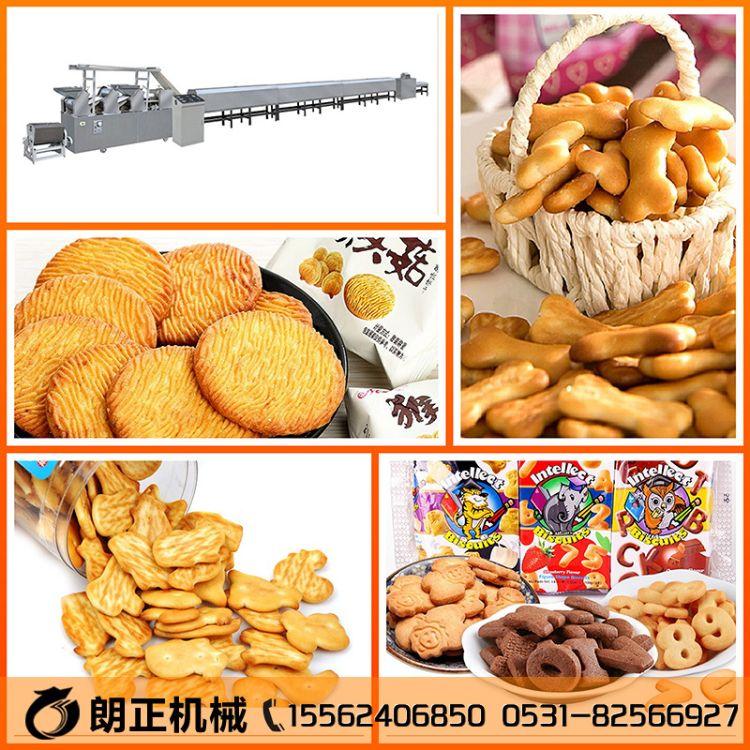 河北饼干机生产线价格饼干成型烘烤成套设备制造厂家