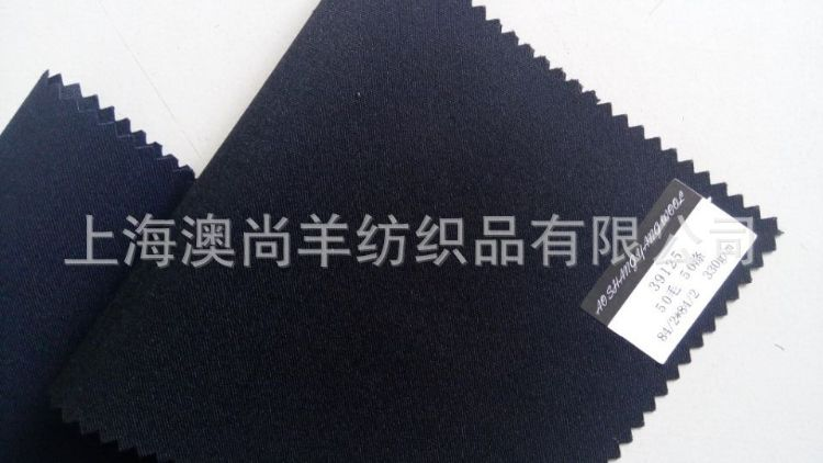 厂家直销毛涤职业装面料 现货精纺毛涤贡丝锦面料