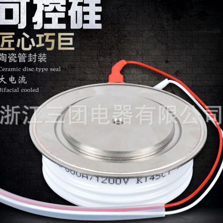 上海稳谷 软启动专用晶闸管KP-800A可控硅平板式半凸1600V单相可控硅整流管