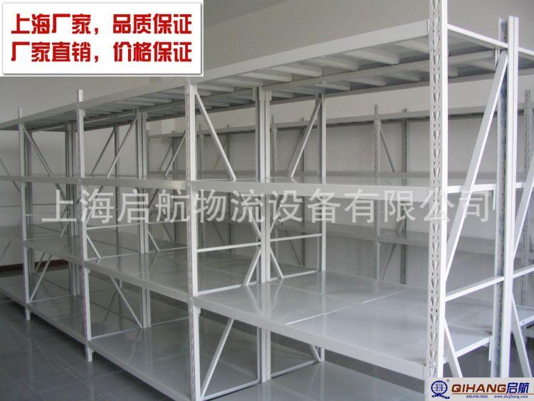 上海轻型货架 上下层高可调节货架 轻量型组合货架 蝴蝶孔货架